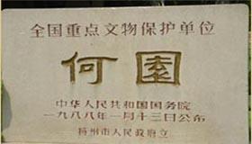 中国第一批国家重点公园名单目前已由建设部批准